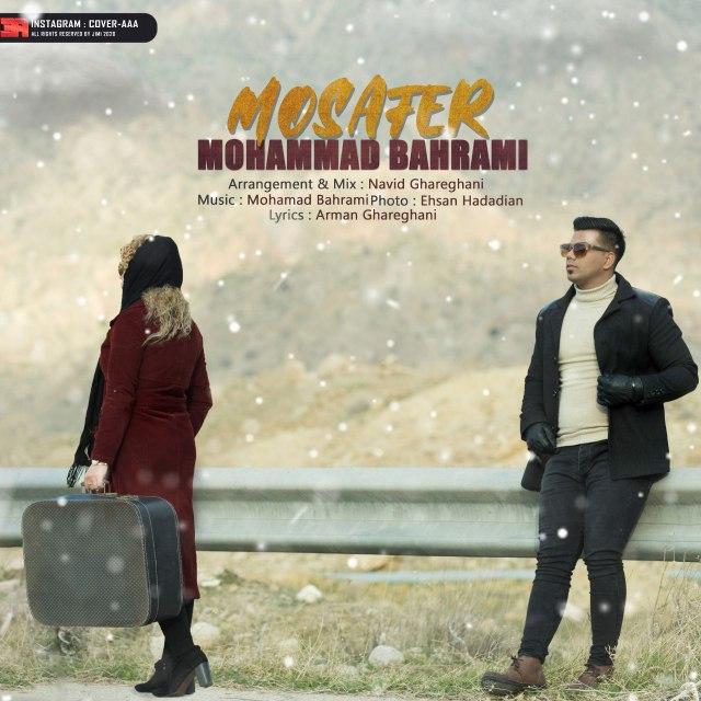 دانلود موزیک جدید محمد بهرامی مسافر
