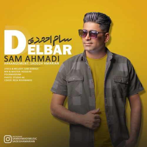 دانلود موزیک جدید سام احمدی دلبر