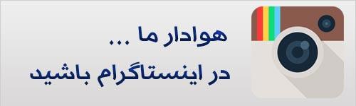 دانلود موزیک جدید اهورا احمدی حقم نیست