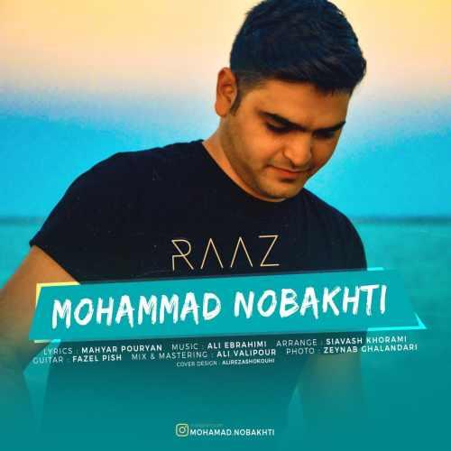 دانلود موزیک جدید محمد نوبختی راز