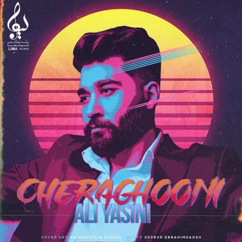 دانلود موزیک جدید علی یاسینی چراغونی