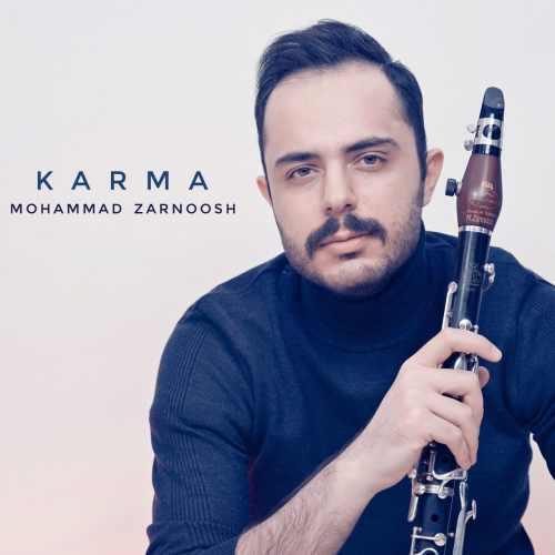 دانلود موزیک جدید محمد زرنوش کارما
