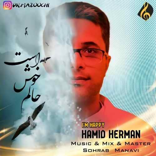 دانلود موزیک جدید حمید هرمان حالم خوش است