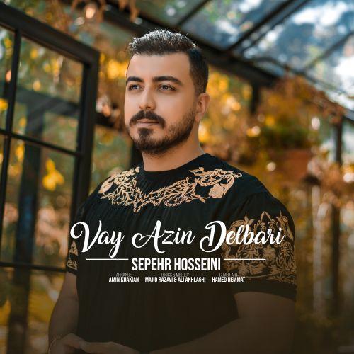 دانلود موزیک جدید سپهر حسینی وای از این دلبری